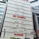 在日本Bic Camera買鏡頭經驗談