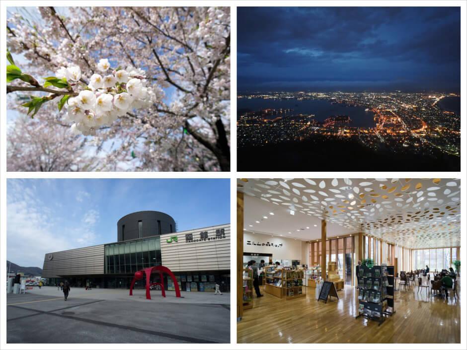 2012_Sapporo_hakodate_Fotor_Collage_c8