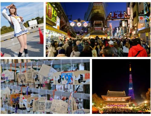 2013-14東京跨年