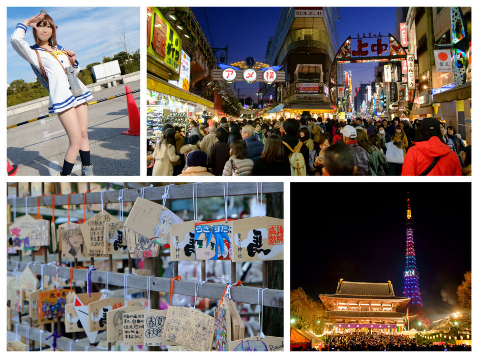 2013_14_traveling-in-tokyo-new-year_Fotor_Collage_c8