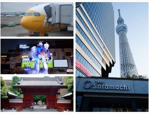 2013東京CostDown之旅