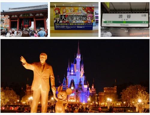 2013東京迪士尼之旅