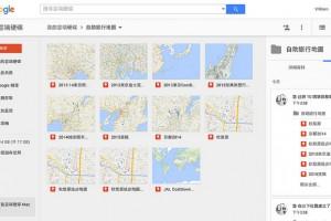 自助旅行必備!iPhone/iPad開啟Google「我的地圖」