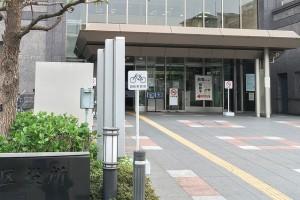日本生活第一步:在留卡住址登錄、國民健康保險
