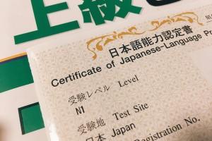 兩個月拿到N1!日本語言學校半年心得