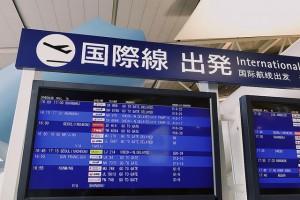 不穿西裝在日本找工作:日本IT業新卒就職活動經驗