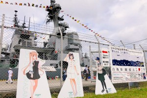 橫濱空母甲板一日遊再去橫須賀基地買艦隊Collection限定周邊:自衛隊觀艦式Fleetweek